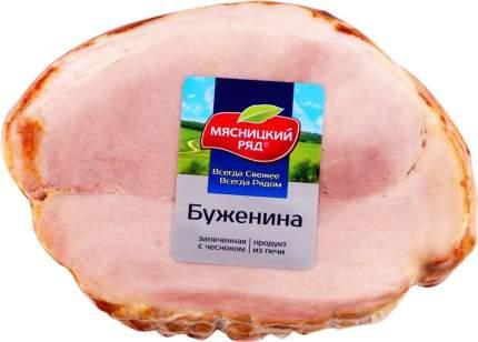 Буженина мясницкий ряд 1/2 часть запеченая кг в/у вес мпз мясницкий ряд россия 2500 г