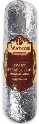 Рулет рублевский из мяса птицы вареный порционный кусок кг вес в/у мпз москворецкий россия
