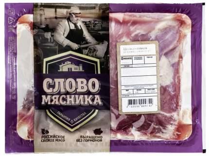 Шейка свиная слово мясника охл б/к кг в/у вес тамбовский бекон россия
