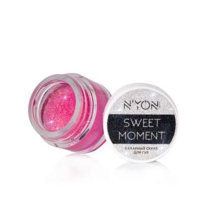 """Скраб для губ N'YON """"SWEET MOMENT"""" Розовый неон"""