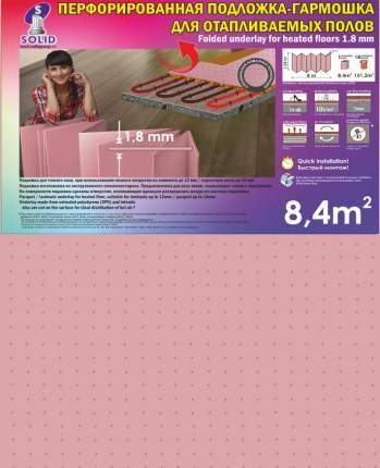 Подложка-Гармошка 1,8мм, ТЕРМО перфорированная розовая, 1,05х0,5м./уп.8,4кв.м.