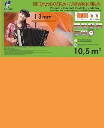 Подложка-Гармошка, 3мм, оранжевая, 1,05х0,5м./уп.10,5кв.м., (кор. 94,5кв.м.)