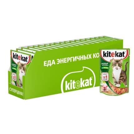 Влажный корм для кошек KiteKat , Нежный кролик, в желе, 28шт, 85г