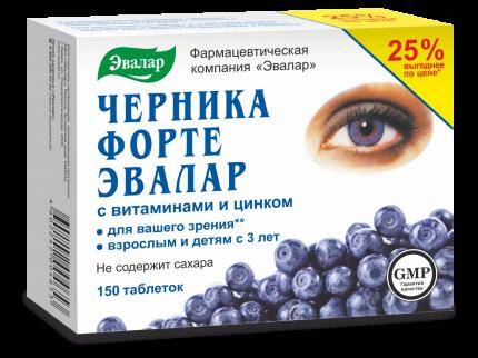 Черника-форте Эвалар таблетки 0,25 г 150 шт.