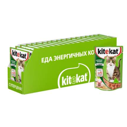 Влажный корм для кошек KiteKat , Нежный кролик, в соусе, 28шт, 85г