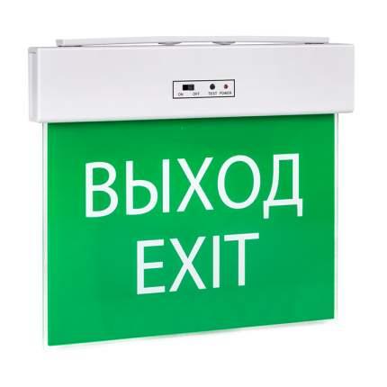 Светильник аварийного освещения EXITplus-101 одностор. LED EKF Proxima