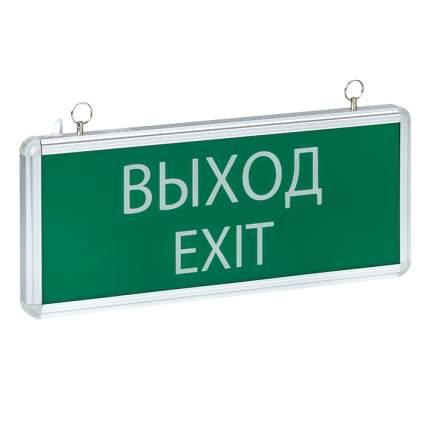 Светильник аварийно-эвакуационного освещения EXIT-101 односторонний LED EKF Basic