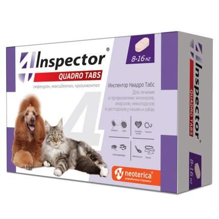 Антигельминтик для собак Inspector Quadro, 8-16кг