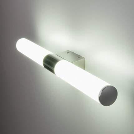 Светодиодная подсветка картин и зеркал Venta Neo LED хром (MRL LED 12W 1005 IP20) ЕВРОСВЕТ