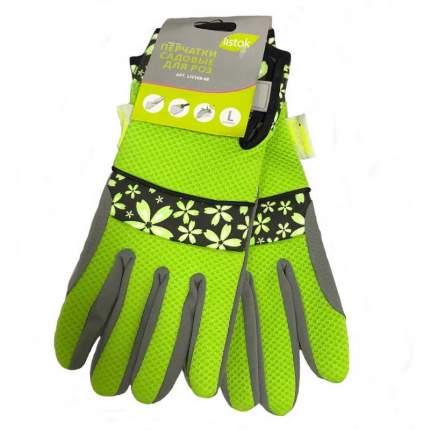 Перчатки LISTOK для роз, искусственная замша (зеленые),  L