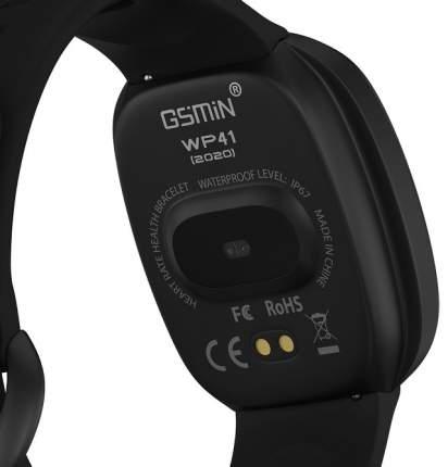 Часы GSMIN WP41 (2020) с измерением давления и пульса (Черный, силиконовый ремешок)