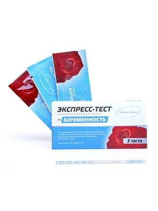 Тест на беременность Будьте уверены ИммуноХром-ХГЧ-Экспресс 3 шт.