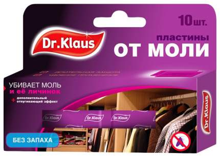 Пластины Dr.Klaus  от моли и её личинок (без запаха), 10 шт.