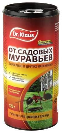 Гранулы Dr.Klaus от МУРАВЬЕВ и других насекомых, 125 г