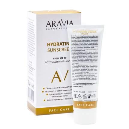 Крем ARAVIA Hydrating Sunscreen SPF 50 Дневной Фотозащитный , 50 мл
