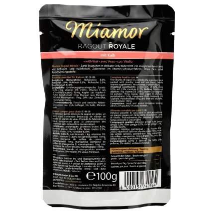 Влажный корм для кошек Miamor Ragout Royal, с телятиной в желе, 100г