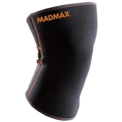 Суппорт Mad Max MFA294 серый 22 см