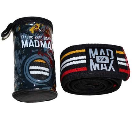 Mad Max Бинт коленный Knee Bandages MFA292 (S), 2 шт