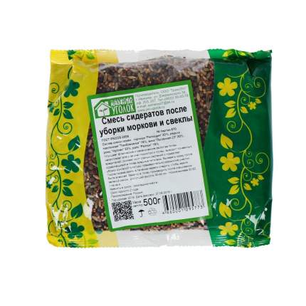 Семена Зеленый уголок Смесь сидератов После уборки моркови и свеклы, 500 г