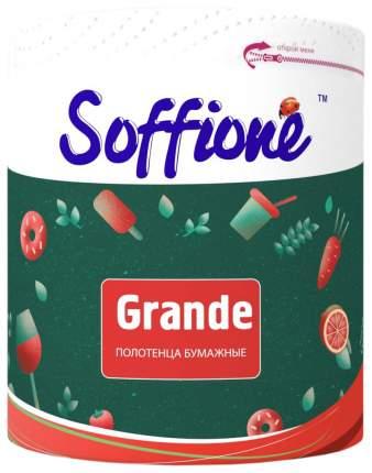 Бумажные полотенца soffione grande