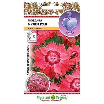 Семена цветов Русский огород Гвоздика Мулен Руж Смесь 60 шт.