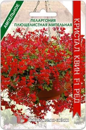 Семена БиотехНика Пеларгония плющелистная ампельная Кристал Квин Ред F1, 5 шт.