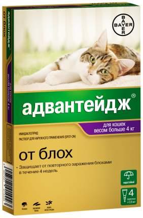 Капли для кошек против блох, власоедов, вшей Bayer Адвантейдж, от 4 кг, 4 пипетки, 0,8 мл