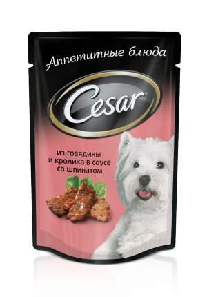 Влажный корм для собак Cesar, с говядиной и кроликом в соусе под шпинатом, 100г