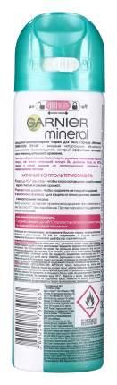 Дезодорант-антиперспирант Garnier Термо-защита 150 мл