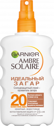 Спрей для загара Garnier Ambre Solaire SPF20 200 мл