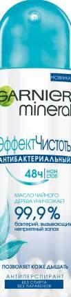 Дезодорант-антиперспирант Garnier Эффект Чистоты 150 мл