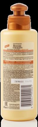 Масло для волос Garnier Botanic Therapy Уход Прополис и маточное молочко 200 мл