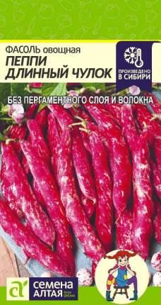 Семена Семена Алтая Фасоль Пеппи Длинный Чулок, 5 г