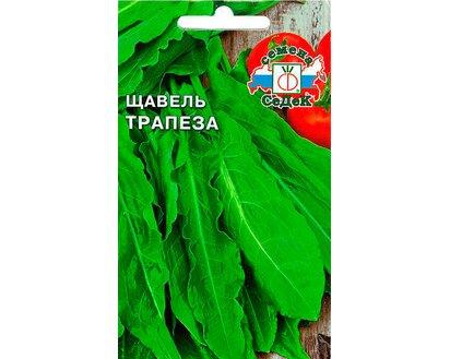 Семена СеДеК Щавель Трапеза, 0,5 г