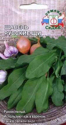Семена СеДеК Щавель Русские щи, 0,5 г