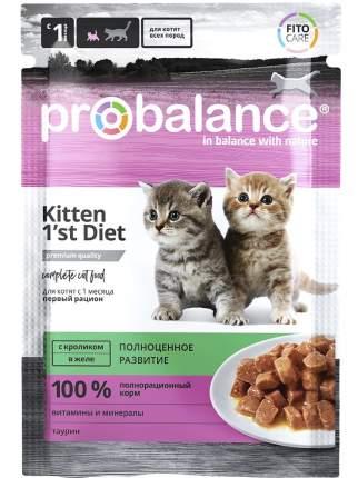 Влажный корм для котят ProBalance 1'st Diet, с кроликом в желе, 85г