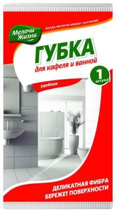 Губка Мелочи жизни для очистки ванной и кафеля большая