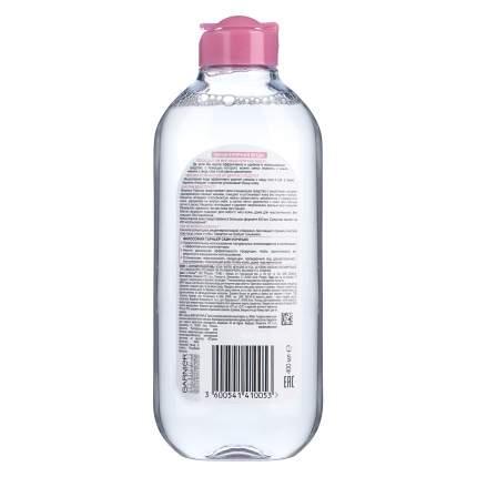 Мицеллярная вода Garnier Экспертное Очищение 400 мл