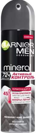 Дезодорант Garnier MEN спрей Термо-защита 150 мл
