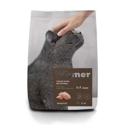 Сухой корм для кошек Winner, для домашних, курица, 2 кг