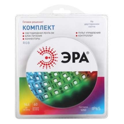 Лента светодиодная Эра 5050kit-14,4-60-12-IP65-RGB-5m 5м (Б0043070)