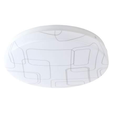 Светильник Эра Slim потолочный 15Вт 4000K белый (SPB-6-SLIM 2-15-4K)