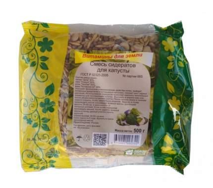 Семена Зеленый уголок Смесь сидератов Для капусты, 500 г