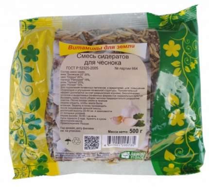 Семена Зеленый уголок Смесь сидератов Для чеснока, 500 г