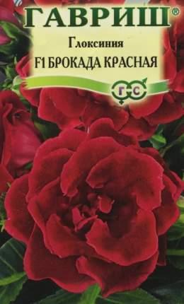 Семена Гавриш Глоксиния Брокада Красная F1, 5 шт.