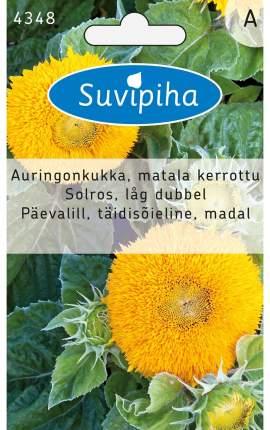 Семена Suvipiha Подсолнечник декоративный махровый Сангольд, 35 шт.
