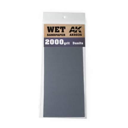 Комплект наждачной бумаги AK Interactive для мокрого шлифования AK9036