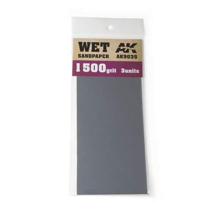 Комплект наждачной бумаги AK Interactive для мокрого шлифования (gr1500) AK9035