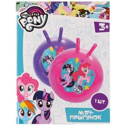 Мяч-прыгунок Играем Вместе Hasbro My Little Pony с рожками в ассортименте 55 см