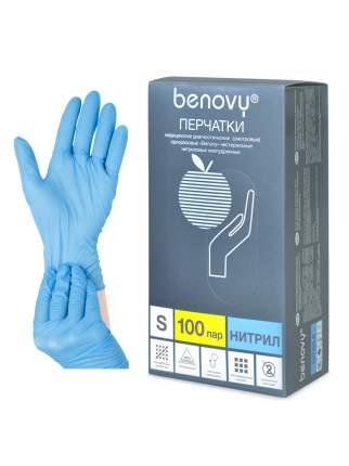 Перчатки медицинские Benovy текстурированные голубые размер S 200 шт. Нитрил